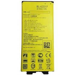 Originalus akumuliatorius 2800mAh Li-ion LG G5 telefonui BL-42D1F