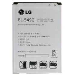 Originalus akumuliatorius 2125mAh Li-ion LG K7 telefonui BL-46ZH
