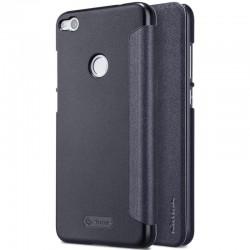 """Atverčiamas juodas dėklas Huawei P8/P9 Lite 2017 telefonui """"Nillkin Sparkle"""""""