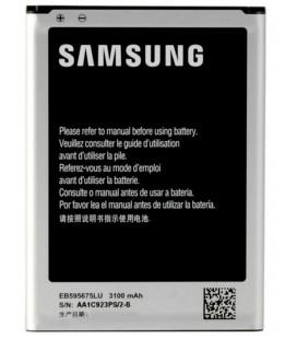Originalus akumuliatorius 3100mAh Li-ion Samsung Galaxy Note 2 telefonui EB595675LU