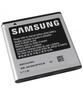 Originalus akumuliatorius 1500mAh Li-ion Samsung Galaxy S telefonui EB575152VU