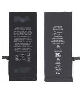 Akumuliatorius OEM 1960mAh Li-Ion Apple iPhone 7 telefonui