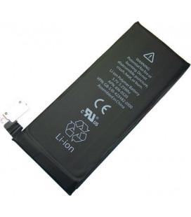 Akumuliatorius Apple iPhone 4G 1420mAh HQ