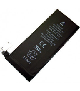 Akumuliatorius Apple iPhone 4S 1430mAh HQ