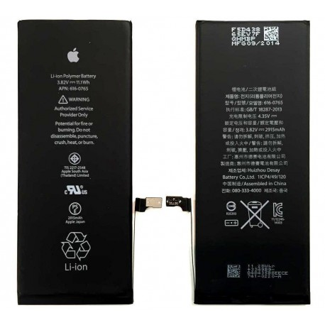 Originalus akumuliatorius 2915mAh Li-ion Apple iPhone 6 Plus telefonui