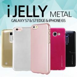 Juodas metalinis rėmelis Samsung Galaxy Note 5 telefonui