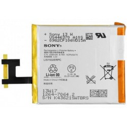 Originalus akumuliatorius 2330mAh Li-Pol Sony Xperia Z/M2/E3 telefonui 1264-7064