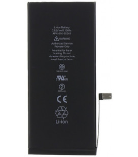 Akumuliatorius 2900mAh Li-ion Apple iPhone 7 Plus telefonui