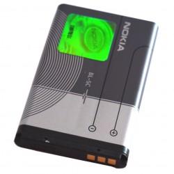 Originalus akumuliatorius 1020mAh Li-ion NOKIA telefonams BL-5C