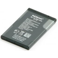 Originalus akumuliatorius 860mAh Li-ion NOKIA telefonams BP-4C