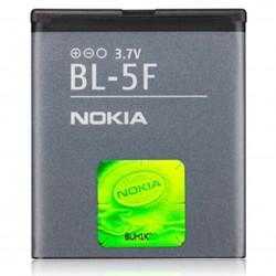 Originalus akumuliatorius 950mAh Li-ion NOKIA telefonams BL-5F